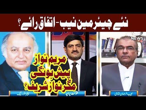Rubaroo - 8 October 2017 - Aaj News