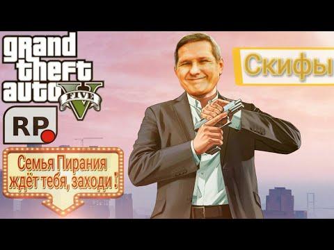 Grand Theft Auto V RP учимся летать на вертолёте это просто смех)))
