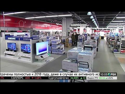 Россияне скупают бытовую технику в кредит на фоне обвала рубля