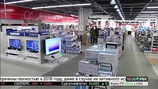 Россияне скупают бытовую технику в кредит на фоне обвала рубля(, 2016-01-22T08:24:55.000Z)