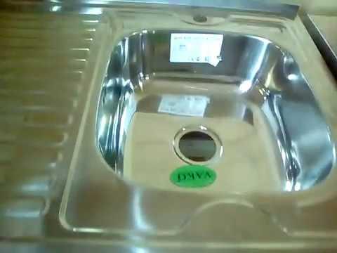 Вопрос: Как снять кухонную раковину?