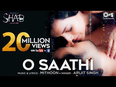 Thumbnail: O Saathi Song Video - Movie Shab | Arijit Singh, Mithoon | Raveena Tandon, Arpita, Ashish Bisht