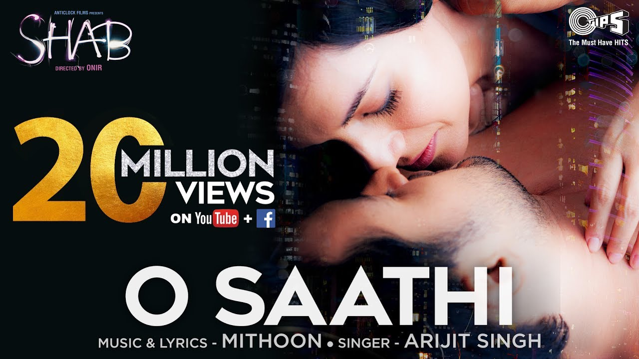 O Saathi - Video Song | Shab | Raveena Tandon, Arpita, Ashish Bisht | Arijit Singh, Mithoon #1