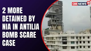 Antilia Bomb Scare Case | NIA Probe Continues | Mumbai Latest News | CNN News18