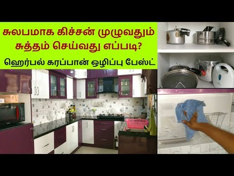 Easy and Practical Tips to Deep Clean the Kitchen - Herbal Cockroach Repellent -  Diwali Special