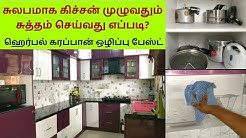 Practical Tips to Deep Clean the Kitchen - Herbal Cockroach Repellent -  Diwali Special