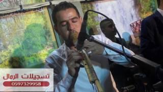 محمد العراني ويزن حمدان العريس عودة سمارة - دبكه شعبيه - سيريس مع تسجيلات الرمال2017