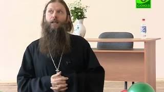 Уроки православия. О любви.Урок 1. 13 января 2014