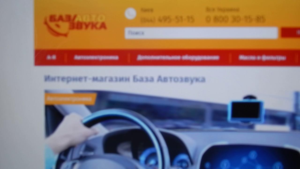 Купить аккумулятор автомобильный +38096-683-6287 продажа в Украине .