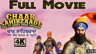 Chaar Sahibzaade || Full Punjabi Movie Full HD