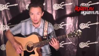 Avril Lavigne Girlfriend Видео Разбор (как играть на гитаре, урок)