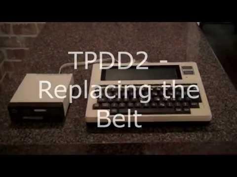 disc drive belt