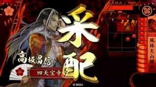 【継承園光院vs大津謀聖】 ver.3.10D