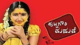 """""""ಪುಟ್ಟಗೌರಿ"""" tital song     😭Stop child marriage 😭video with puttagowri cover son pksingh creation"""