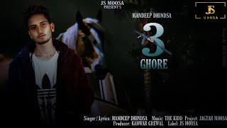 3 Ghore (Mandeep Dhindsa) Mp3 Song Download