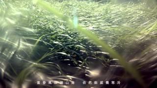李健拾光-嚮往 Official MV(電視劇【閃閃發亮】片尾曲【女人的戰爭】片頭曲)