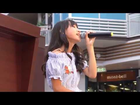 下北姫菜[中1] 「Just You And I」(Cover) 2017-07-22