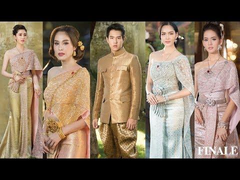 FINALE WEDDING STUDIO 5 ซุปเปอร์สตาร์สวมชุดไทยประยุกต์ ฟินาเล่ เวดดิ้ง สตูดิโอสุดล้ำค่า
