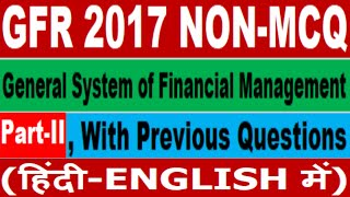 Video result for what are the rules of financial management