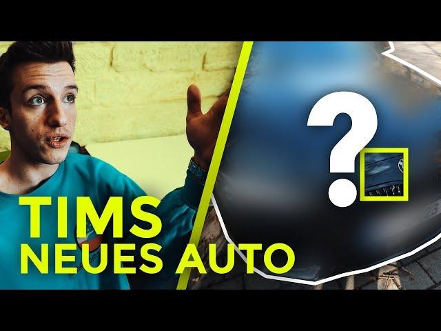 Tim Gabels neues Auto! | inscopelifestyle