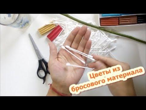 Поделки из природного материала и из бросового материала своими руками для
