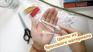 как сделать из бросового материала поделки