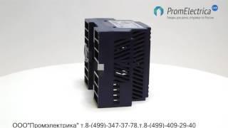 DSP60-24 Модульный блок питания на дин-рейку 24 Вольта, 60 Ватт(Модульные источники питания применяются в телекоммуникационной, измерительной аппаратуре, системах промы..., 2015-10-27T09:36:21.000Z)