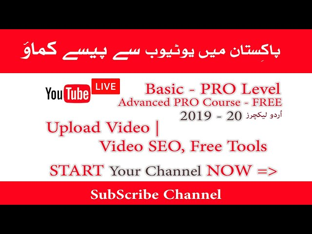 How to | Upload Video | Video SEO,  Use FREE videos 2019-20