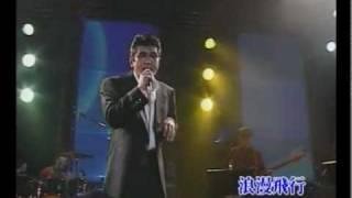 清水宏次朗 - 2003ディナーショー 場所 赤坂プリンスホテル 浪漫飛行.