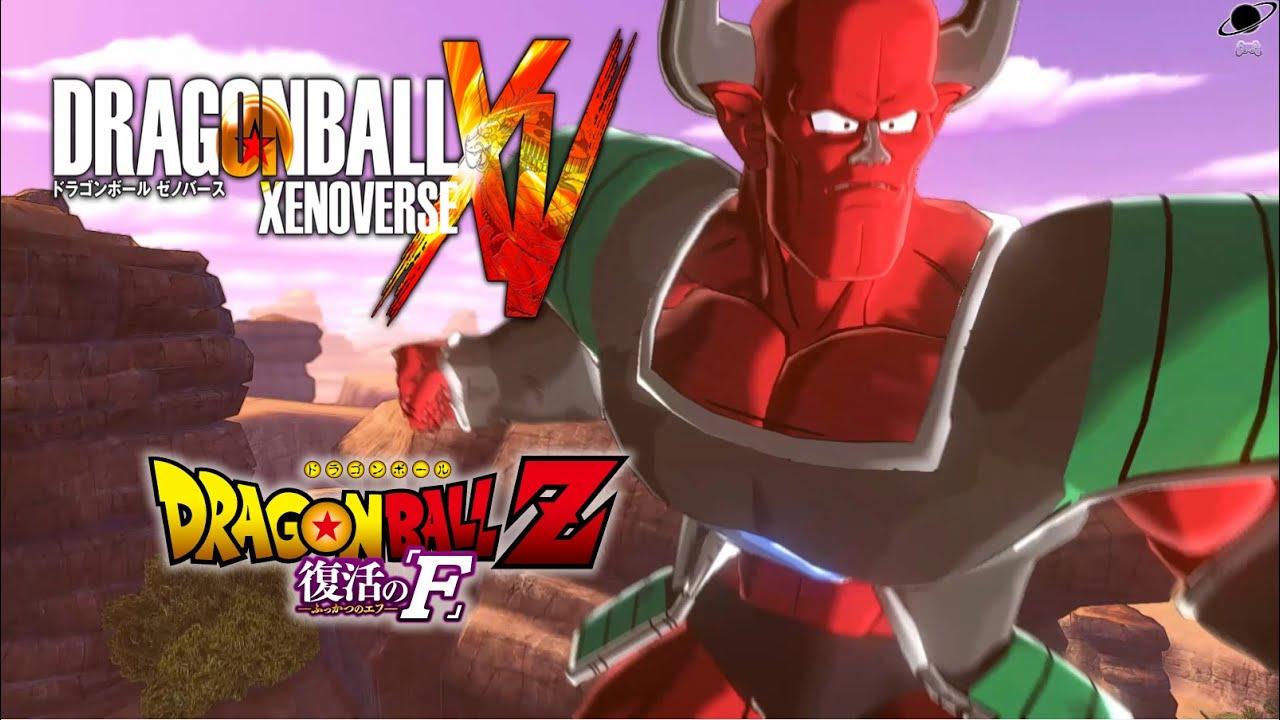 Crimson Rush Shisami | Dragon Ball Z Dokkan Battle Wikia | Fandom ...