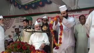 maizvandari new waz part 1 2017 murshid kebla sayed mujibul bashar maizvandari