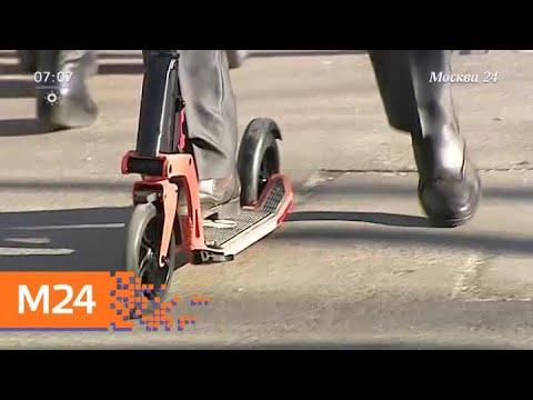 Как будут штрафовать за выезд на дорогу на самокате - Москва 24