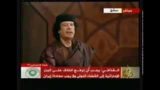"""Каддафи: """"Завтра настанет очередь каждого из вас"""""""