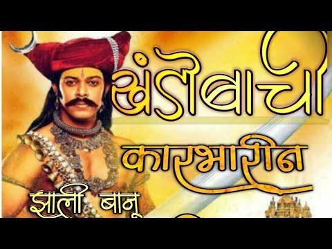 Khandobachi Karbharin, Chandan Kamble live on Birthday Program | एक अजरामर गीत