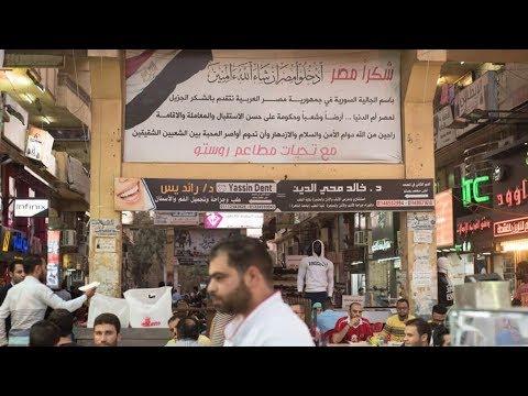 هاشتاغ -السوريين منورين مصر- يجتاح وسائل التواصل الاجتماعي - هنا سوريا  - 22:53-2019 / 6 / 13