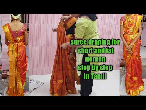 Download how to wear saree for wedding/saree draping for silim look/how to do saree draping style/short/fat