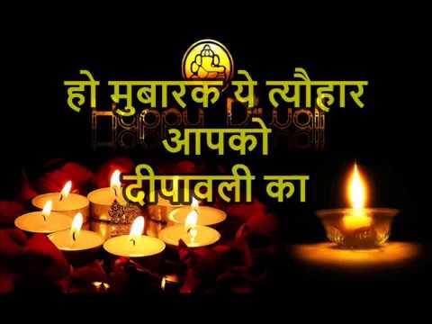 2017 Happy Diwali, Happy Deepavali...