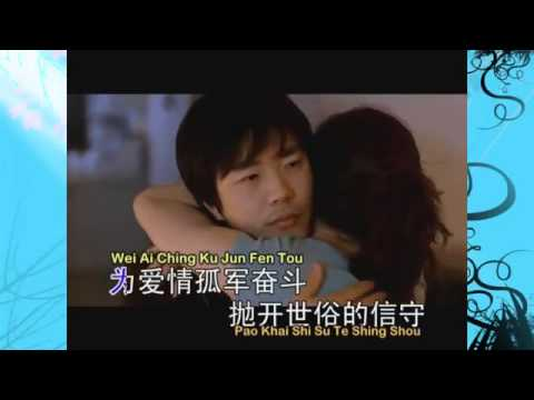 Yi Ke Ren Te Ci Muo Liang Ke Ren Te Chuo