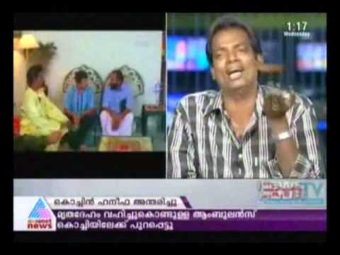 Salim Kumar emotional at Malayalam actor Cochin Haneefas death (watch till the end)
