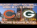 CHICAGO BEARS @ GREEN BAY PACKERS SNF: NFL WEEK 12 LIVE STREAM WATCH PARTY[GAME AUDIO ONLY]