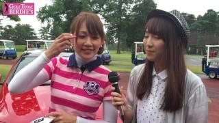 2017-6/13『GTバーディーズカップ2017第4戦』at千葉県[紫カントリーク...