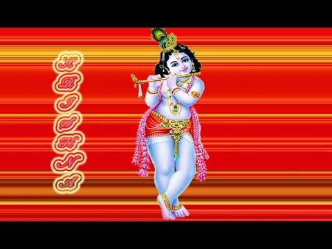 Hindu God And Goddess Photo, Aarti, 108 Names, Chalisa ...  |Bhagwan Krishna Aarti