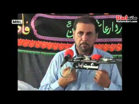 Zakir Syed Riaz Hussain Shah Ratowal | Majlis 02 | 29 August ...