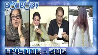 Bulbulay Ep 206 - ARY Digital Drama