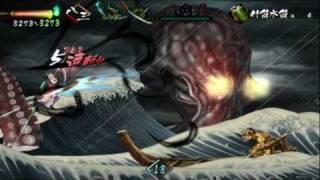 Oboro Muramasa Momohime Octopus Boss & Mermaid
