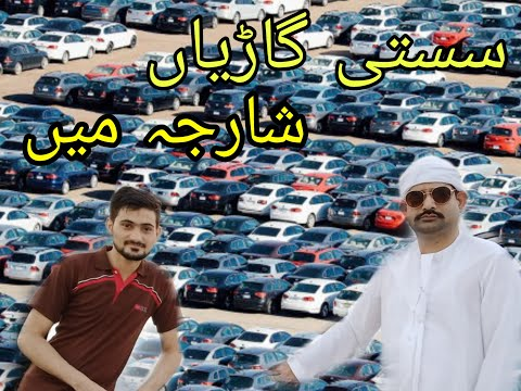 Cheap cars in Sharjah for sale in best price UAE