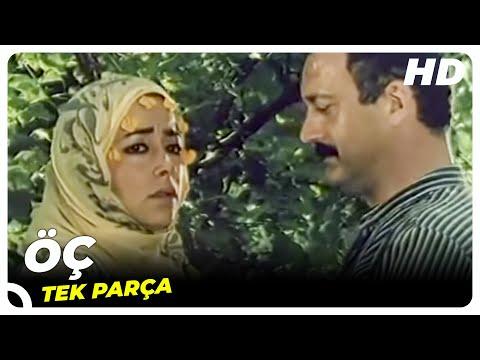 Öç  - Türk Filmi