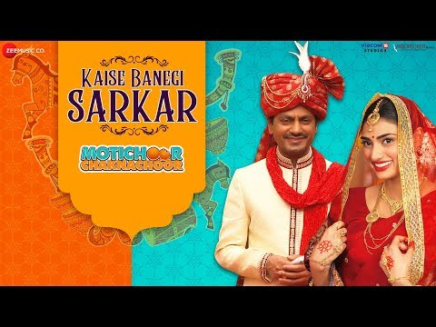 Kaise Banegi Sarkar Video Song - Motichoor Chaknachoor