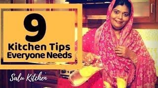ഏവർക്കും ഉപകാരപ്പെടുന്ന പൊടിക്കൈകൾ-2 || Useful Tips Everyone has been Asking-2 || Salu Kitchen