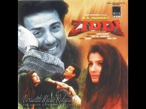 فيلم زيدي Ziddi  كامل ومترجم | للنجم سونى ديول | فيلم الاكشن  والاثارة والمتعه